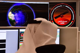 Eyes on the stars UAE's Mars probe a first for the Arab world