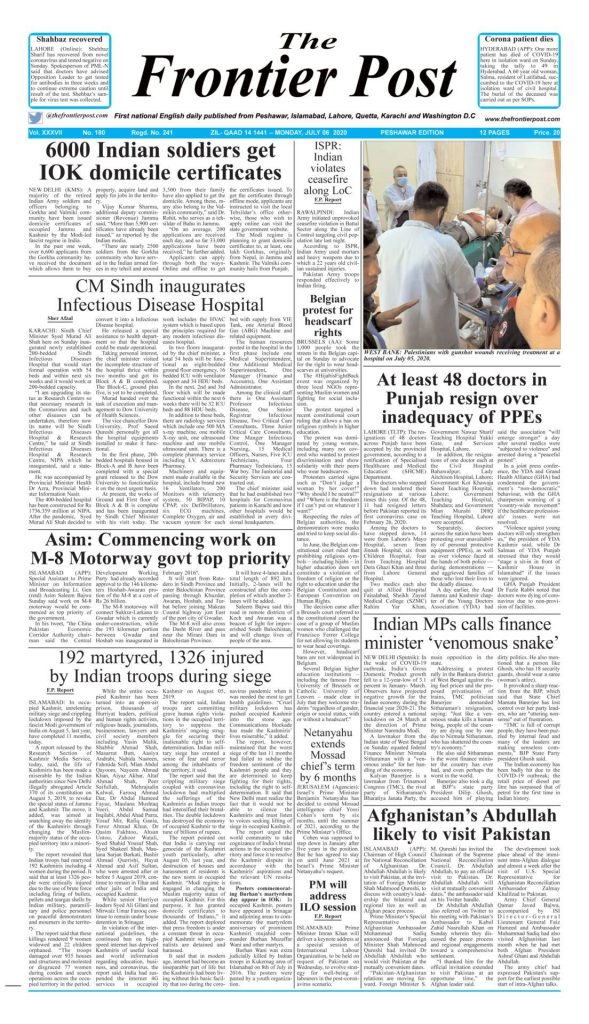 Front-Page-4-scaled