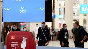 UAE announces activation of tourist visas for Israeli citizens