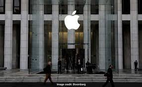 Apple invests $60 millions