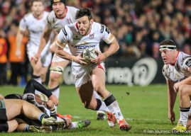 Friendly: Leinster 31 Ulster 14