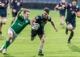 Teams announced for Ireland U20 v England U20