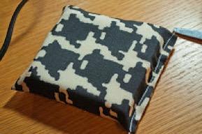 DIY Decorative Fabric Purse Insert Covers