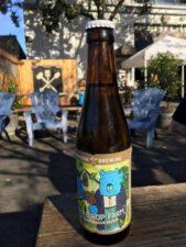 Sudwerk Brewing - Funke Hop Farm