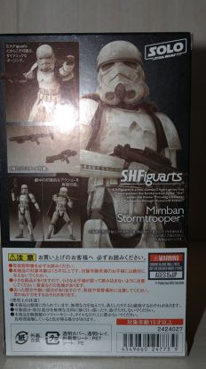 Star_Wars_Mimban_Trooper_Review_17