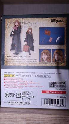 SH-Figuarts-Harry-Potter-Hermione-Granger-Review-10
