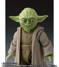 First Look   S.H Figuarts Yoda (Star Wars: Revenge of the Sith)