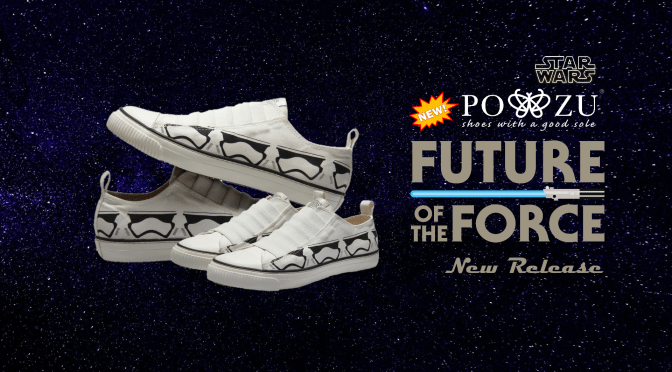 Po-Zu | Join The First Order With the New Star Wars TROOPER Low Cut Sneakers