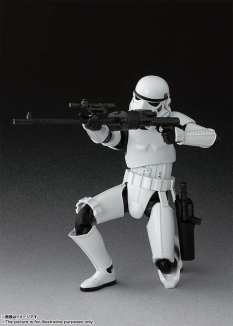 S.H Figuarts Imperial Stormtrooper 6