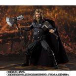 SH-Figuarts-Endgame-Thor-006