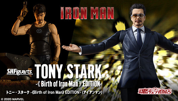 S.H. Figuarts | First Look At Tony Stark (The Birth of Iron Man)