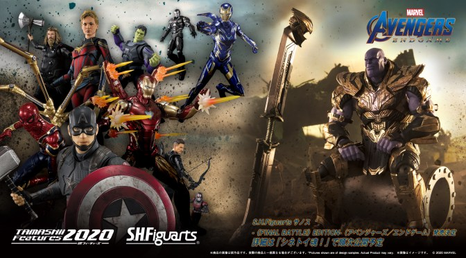S.H. Figuarts | New Marvel Figures Revealed!