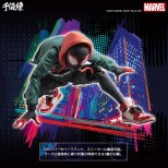 Sentinel-Spider-Man-Miles-Morales-004