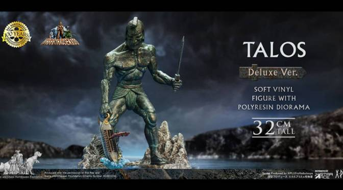 New Talos Statue From 'Jason And The Argonauts' Revealed