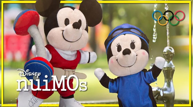 July's Disney nuiMOs Collection Has Arrived!