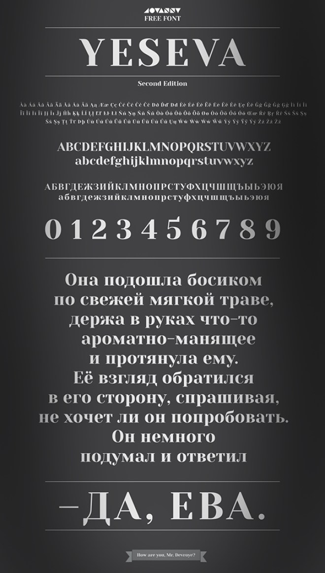 Yeseva бесплатный шрифт от TypeType