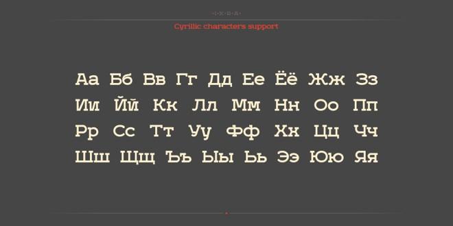 Ikra Slab бесплатный шрифт от Sergei Godovalov