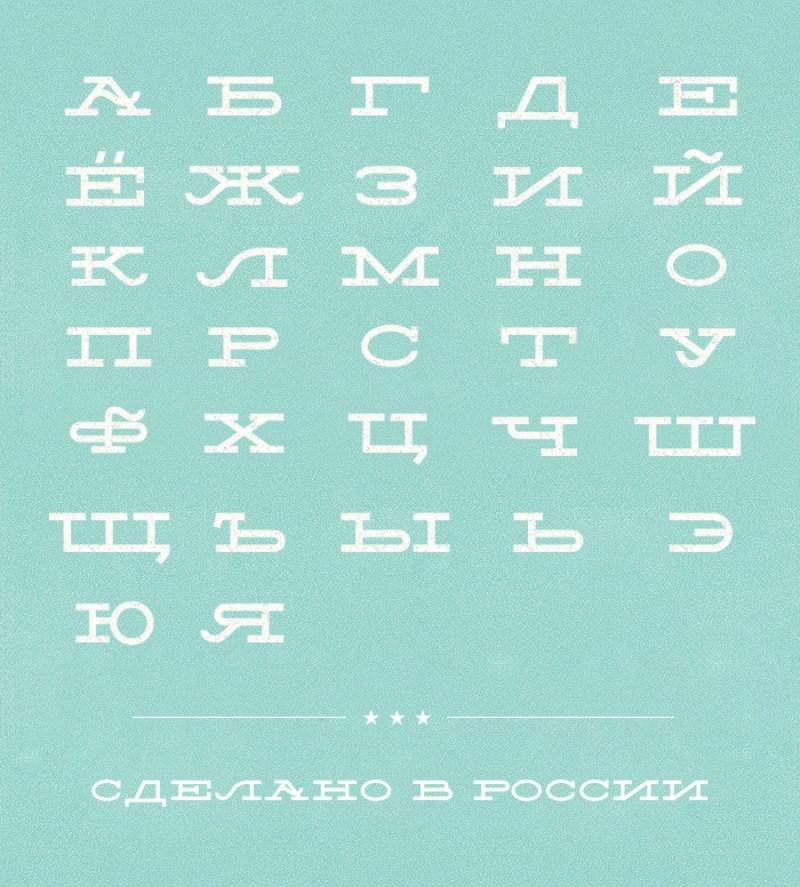 Silverfake бесплатный шрифт от Fontfabric