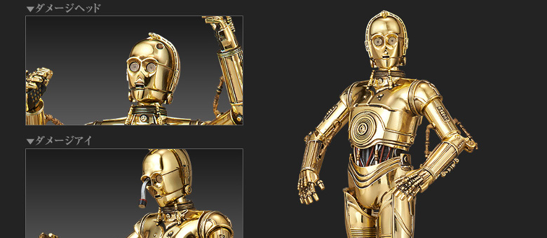 STAR WARS:REVO No.003 C-3PO Figure KAIYODO NEW from Japan