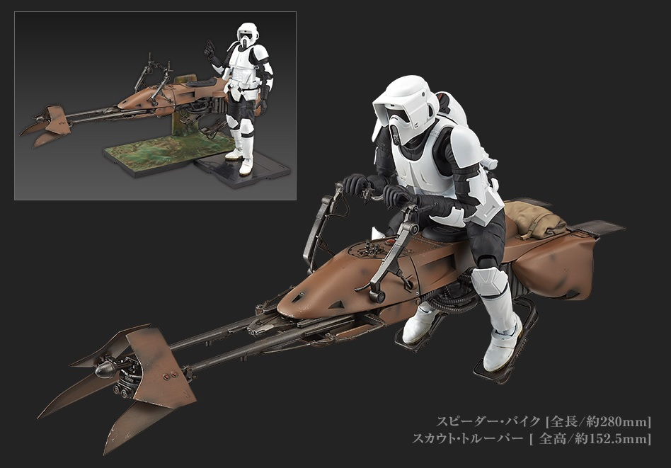 Image result for Star Wars 1/12 Scale Model Kit - Scout Trooper With Speeder Bike