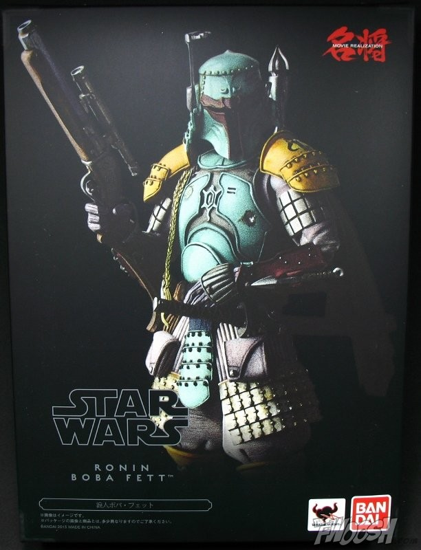 Bandai Japan: Movie Realization Ronin Boba Fett | The Fwoosh