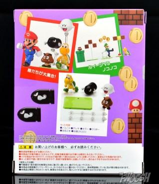 SH-Figuarts-Bandai-Super-Mario-Playset-D-Review-card-back
