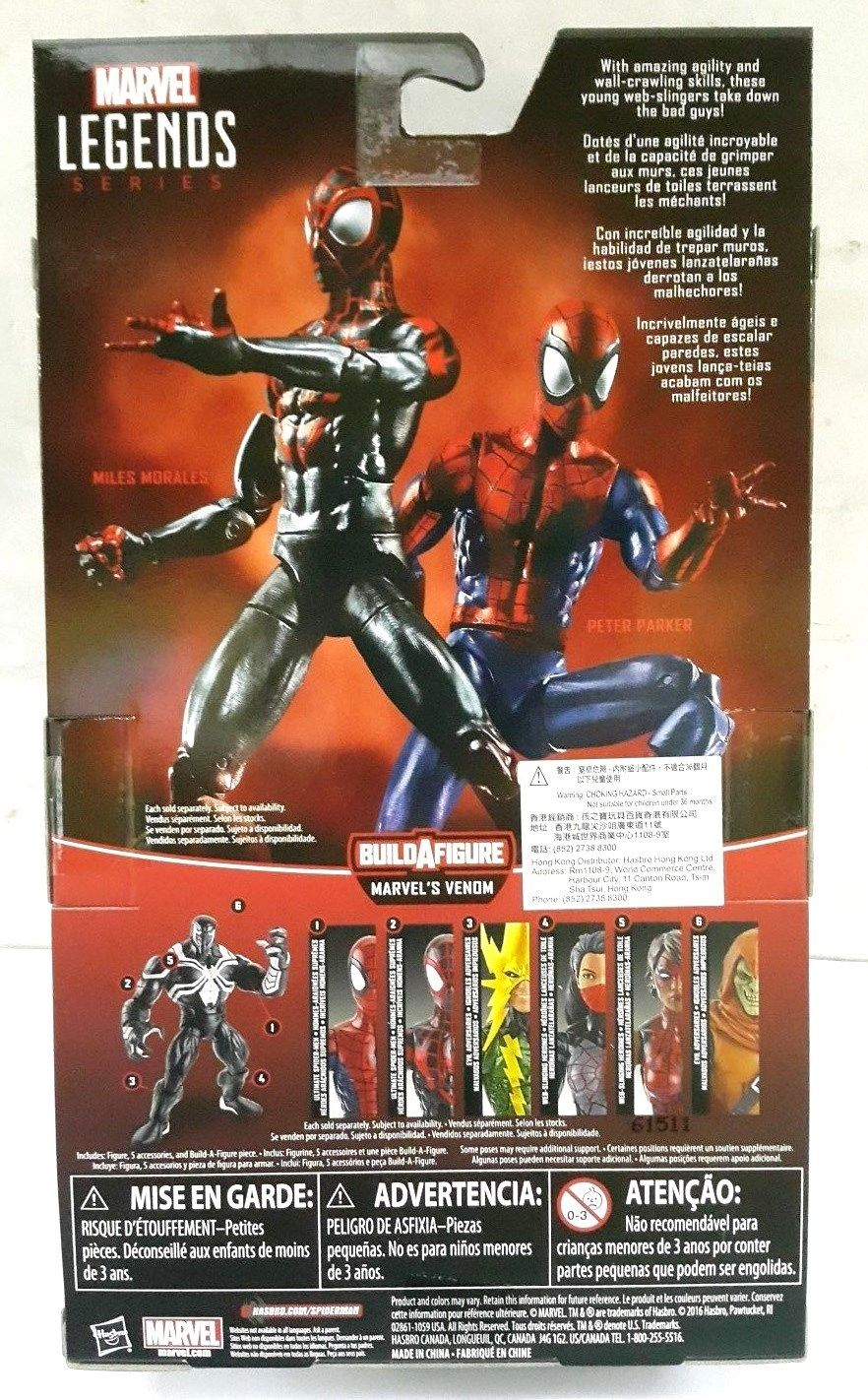 Spider-Man Legends Space Venom Wave on eBay!