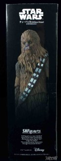 SH-Figuarts-Bandai-Star-Wars-Chewbacca-Review-spine