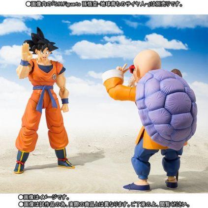 Tamashii Nations Bandai SH Figuarts Dragon Ball Master Roshi Promo 04