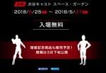 Bandai Tamashii Nations SH Figuarts Tamashii Comic Con Exclusive Teaser 01