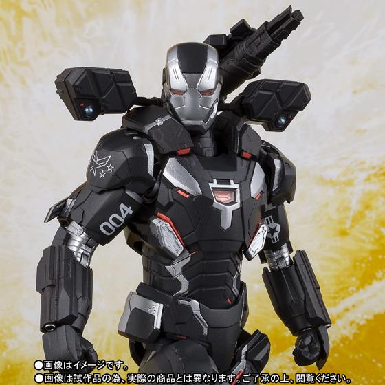 Bandai Tamashii Nations SH Figuarts Avengers Endgame War Machine Mark 4 promo 02