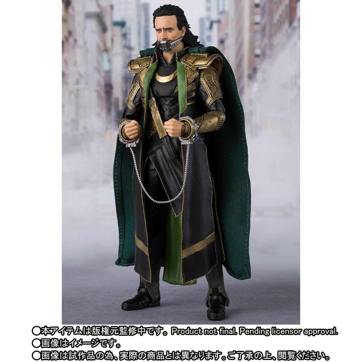 Avengers Loki Bandai Tamashii Nations S.H.Figuarts Preorder Ships late November