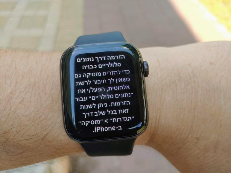 apple watch4-4
