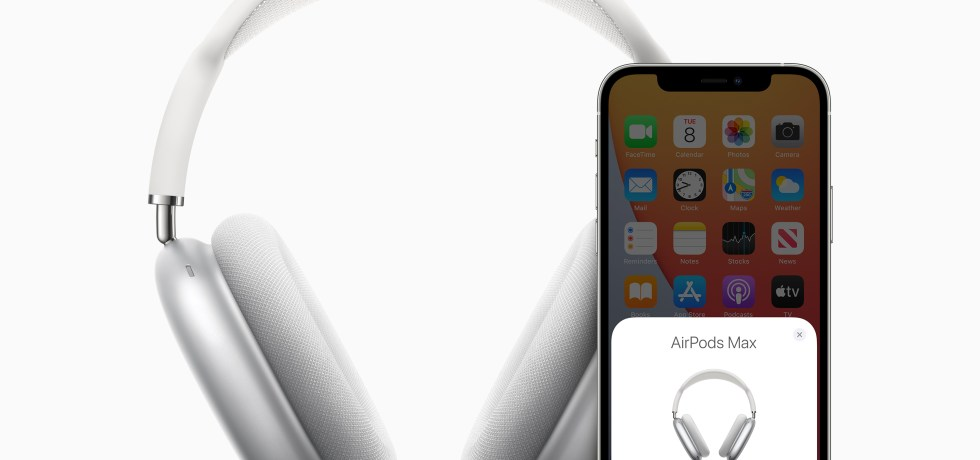 "Airpods Max. צילום יח""צ"