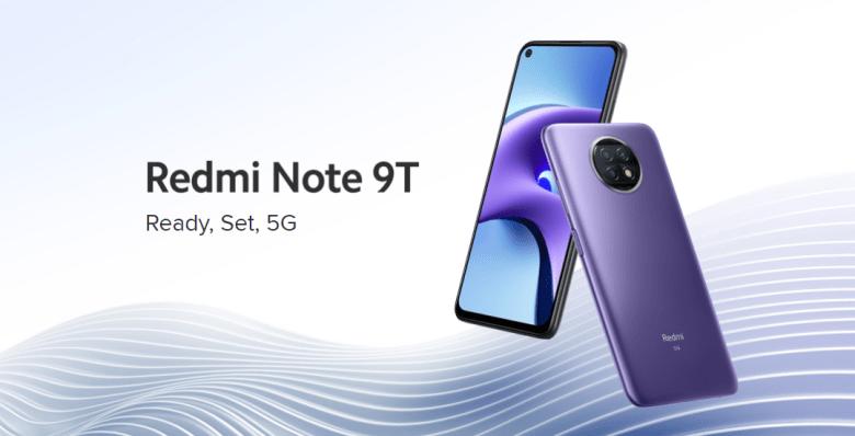 """שיאומי Redmi Note 9T 5G. צילום יח""""צ"""