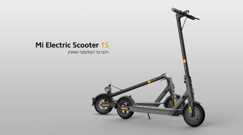 "שיאומי Mi Electric Scooter 1S. צילום יח""צ"