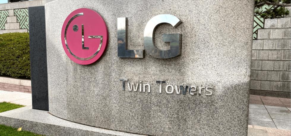 LG לוגו. צילום צחי הופמן