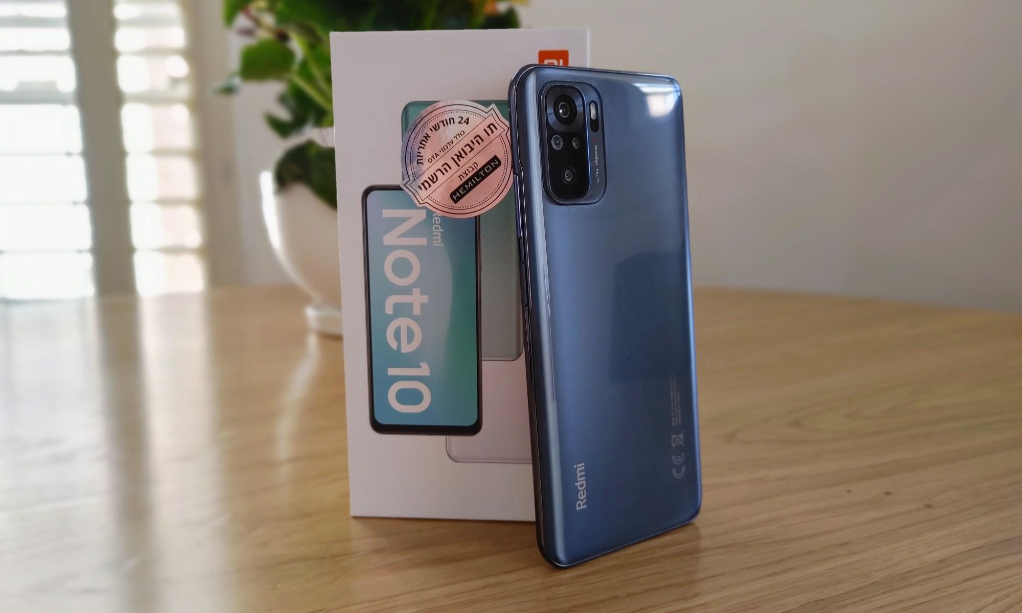 שיאומי Redmi Note 10. צילום צחי הופמן