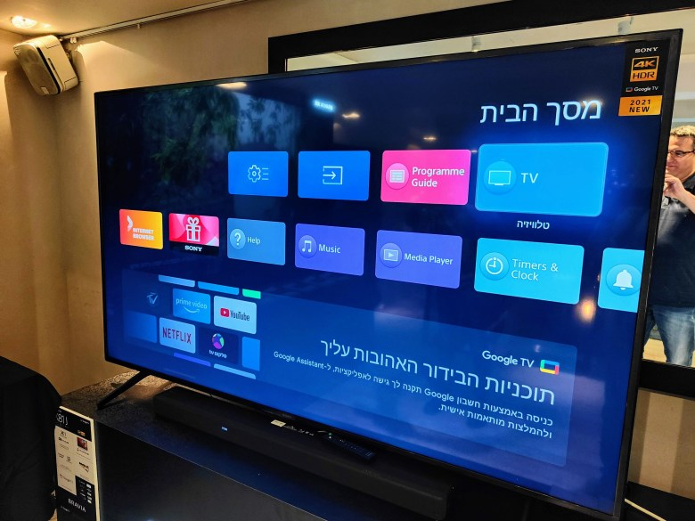 גוגל TV - סוני טלוויזיות 2021. צילום צחי הופמן