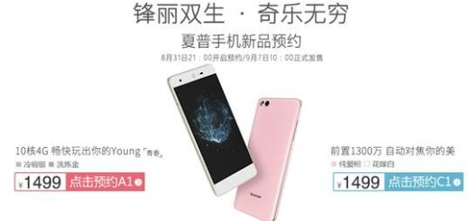 Sharp C1, Sharp A1 Goes Official In China