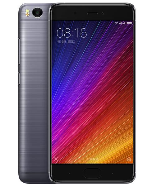 Official: Xiaomi Mi 5S and Xiaomi Mi 5S Plus with Snapdragon 821 SoC, USB Type-C Port, Fingerprint Sensor