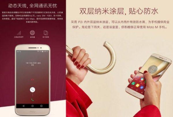 Motorola Moto M Press Pictures and Specs Leaked