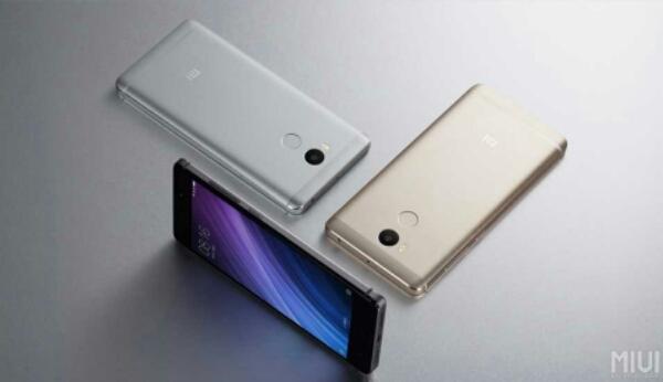 Xiaomi Redmi 4, Redmi 4A and Redmi 4 Pro Unveiled in China