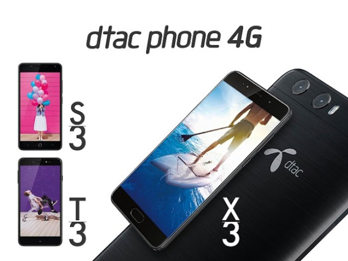 dtac Phone X3 Debuts with Dual Rear Cameras, Android 7.0