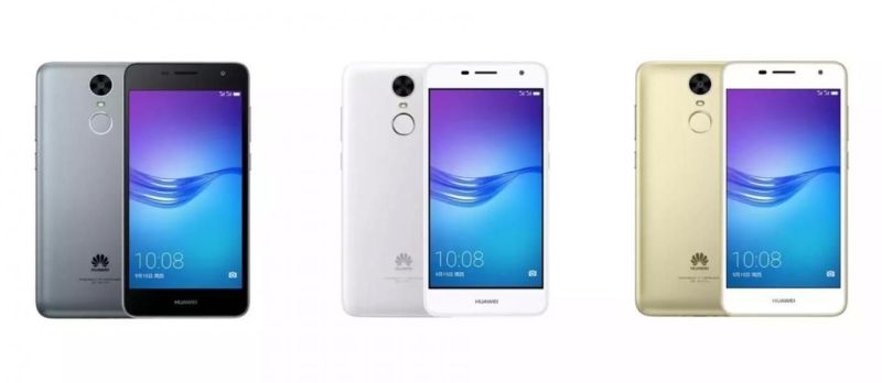 Huawei Enjoy 7 Plus with SD435 SoC, Android 7.0, 4000mAh Battery