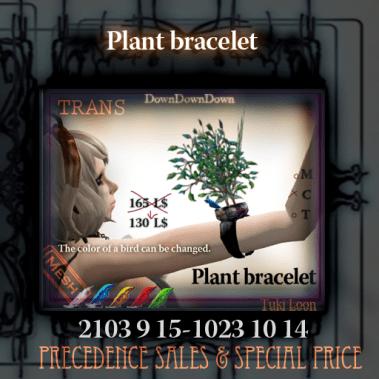 DDD_TGGS_Plant bracelet @ TGGS