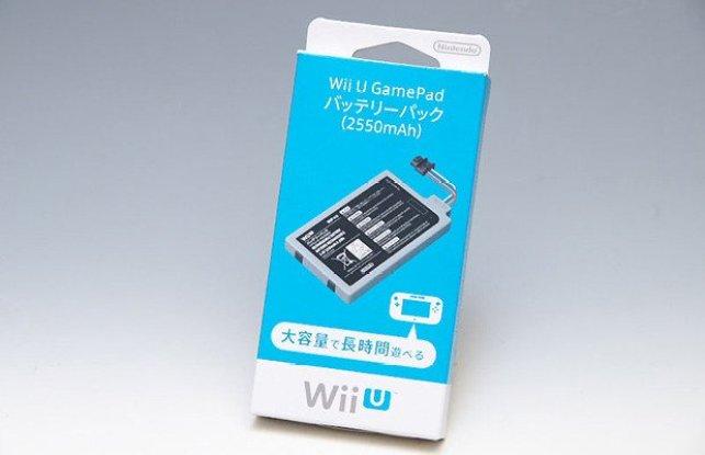 Wiiu-Battery-new-n247-620x400