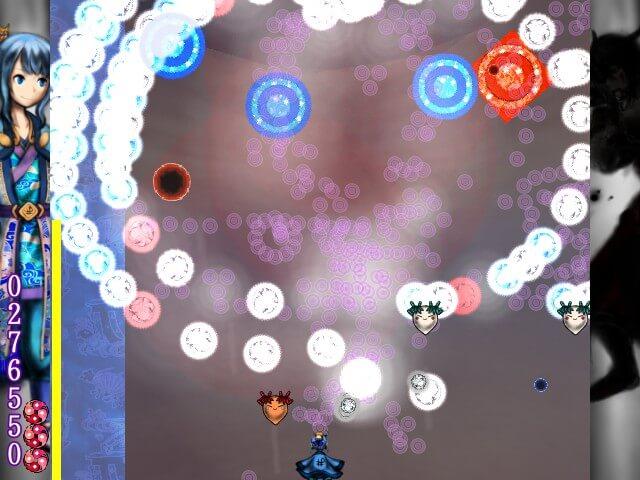 Murasaki Screenshot2