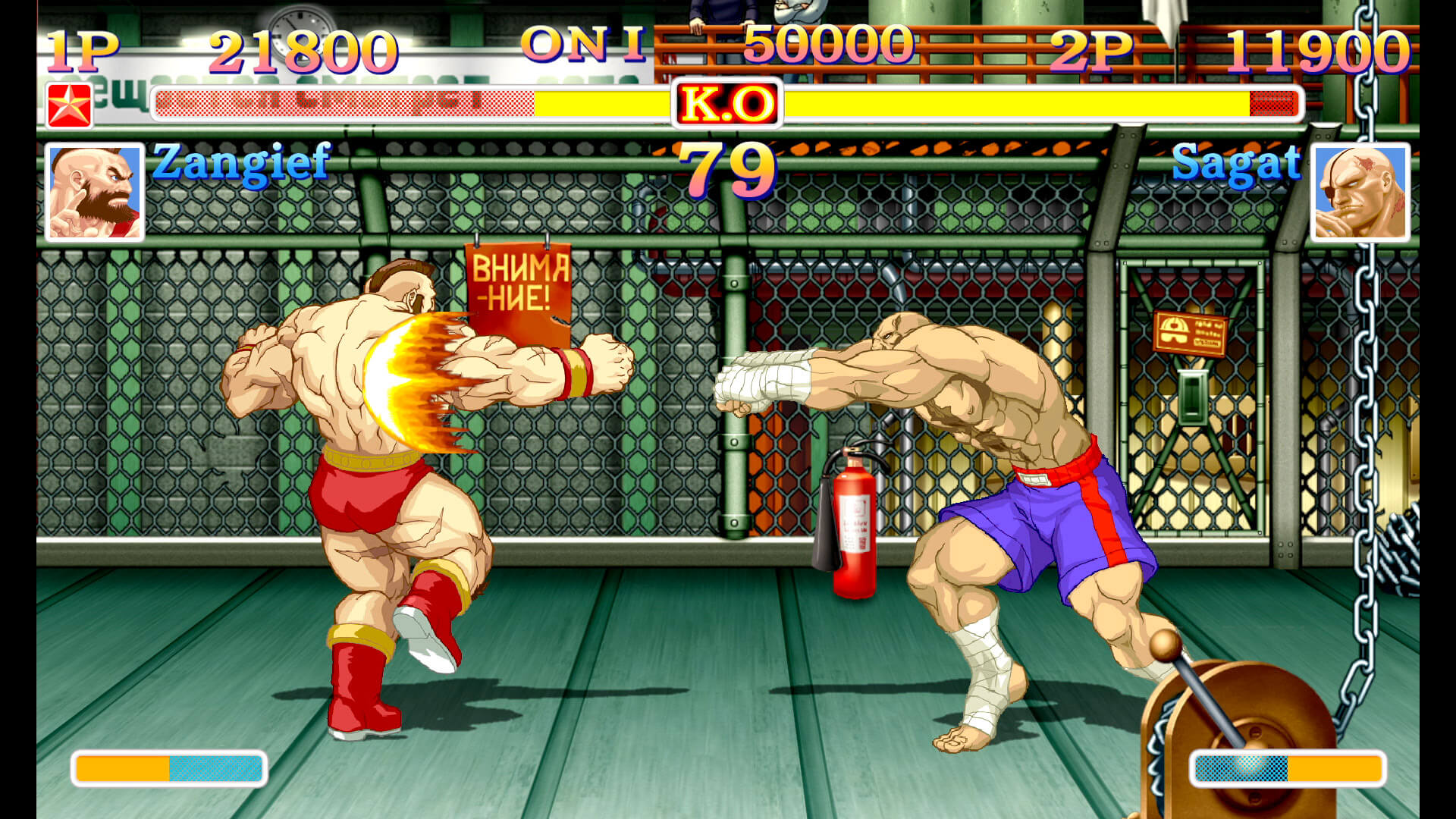 Ultra Street Fighter II (Image Credit: Polygon/Capcom)