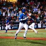 World Baseball Classic Preview: Pool A